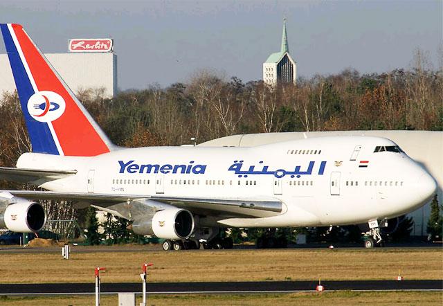 Yemen: Riyan International Airport reopens after 5 years