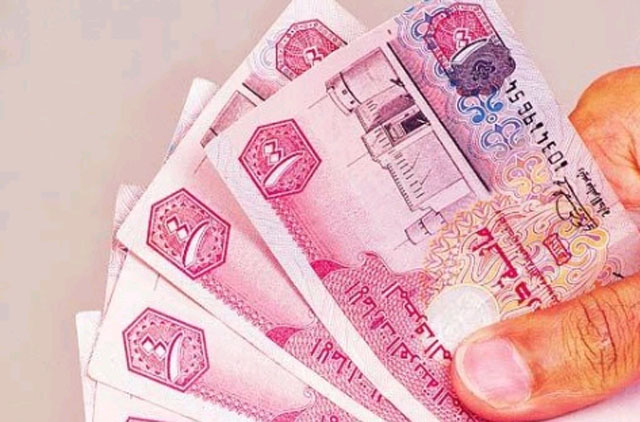 How much UAE salaries are forecast to rise in 2018