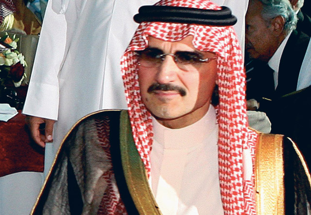 Al Waleed chooses Bahrain as site for Al Arab news channel