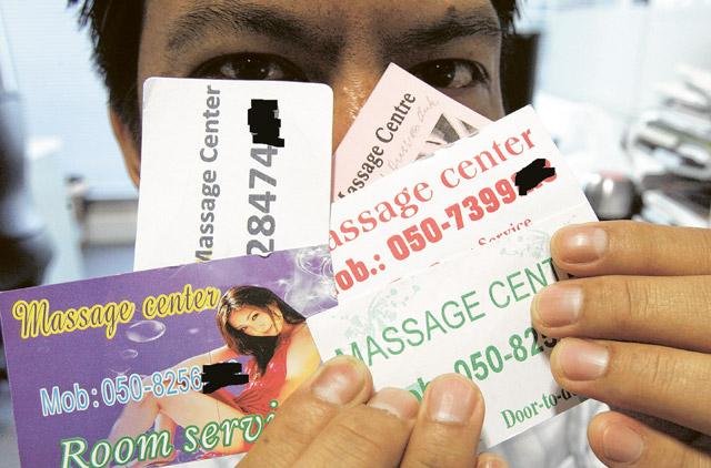sex massage Center i Abu Dhabi svart ung Porr Film