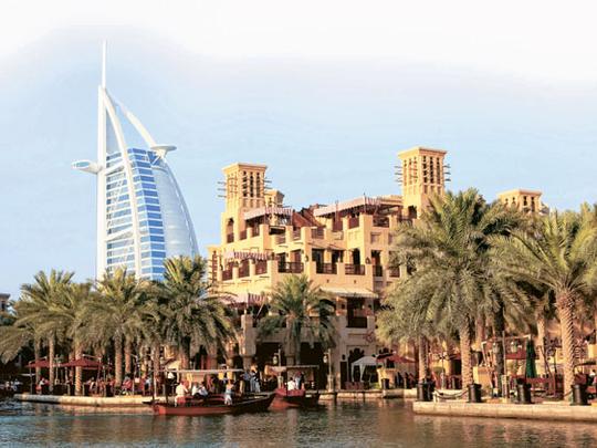 UAE | Weather | Gulf News