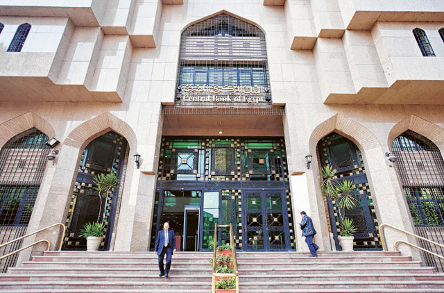 Rate cuts result in interest margin compression for Egypt's banks: Fitch