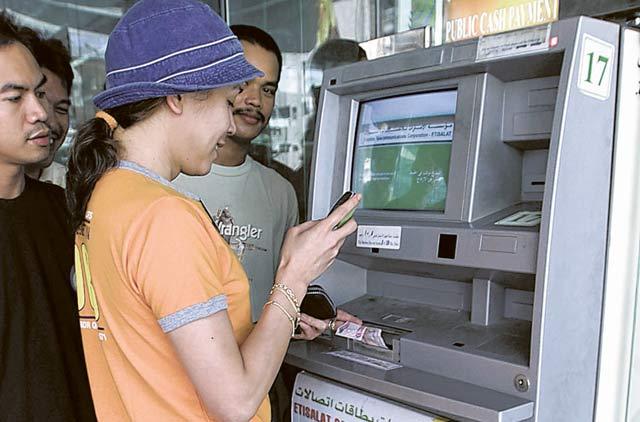 Sewa bills can be paid through etisalat kiosks | Property