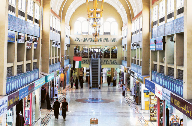 Over 30 years on: Central Souq in Sharjah   Uae – Gulf News