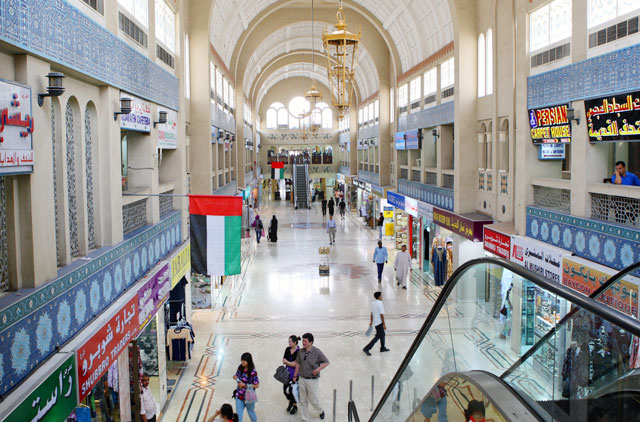 Over 30 years on: Central Souq in Sharjah | Uae – Gulf News