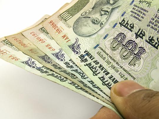 Low Against Dollar And Uae Dirham