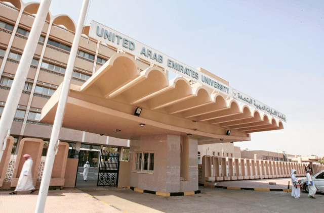 UAE University ranked in top 400 | Education – Gulf News