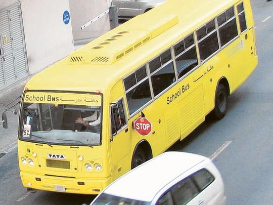 Forex driving school