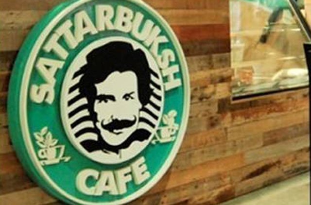 Sattar Buksh cafe fights star appeal to keep booming