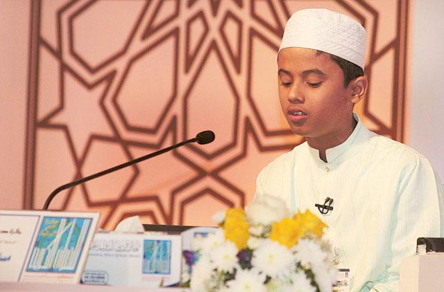 Holy Quran Award: Bangladeshi wins Most Beautiful Voice