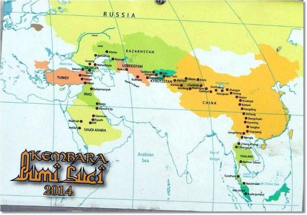 Malaysian pilgrims bike their way into Mh | Saudi – Gulf News on mesopotamia map, middle east map, world map, damascus on map, iraq map, medina map, israel map, makkah map, strait of hormuz map, sinai peninsula map, jerusalem map, persian gulf map, red sea map, aden map, india map, japan map, mediterranean sea map, baghdad map, arabian peninsula map, saudi arabia map,
