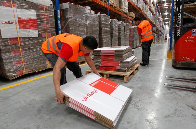 Dubai logistics major Aramex's stock could be right ride for long-term investors
