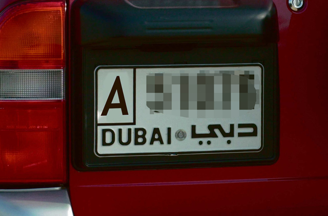 Dubai Cars To Get New Number Plate Design Transport Gulf