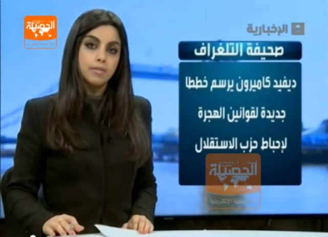 Move to impose abayas for Saudi TV presenters