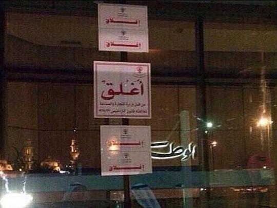 Kuwait Cassation Court Shuts Down Al Watan Daily Kuwait Gulf News