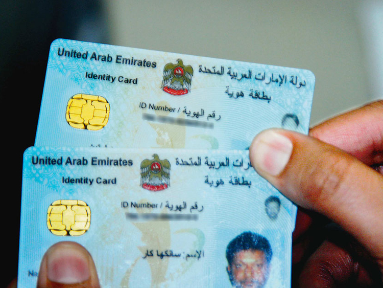 How to renew your Emirates ID and UAE residency visa online