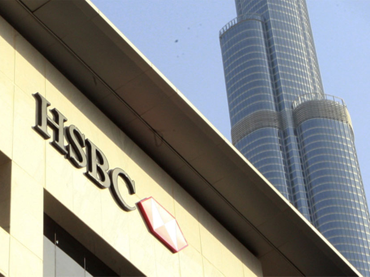 HSBC Bank Middle East to move place of incorporation to DIFC
