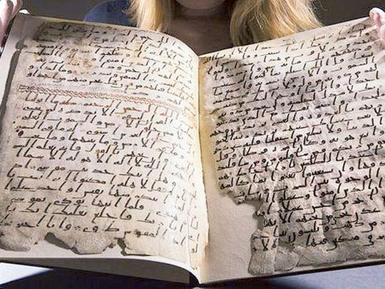 Quran found oldest 10 Oldest