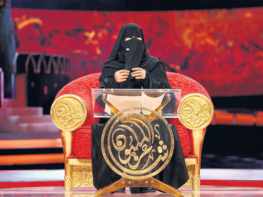 Emirati Woman To Compete With 47 Men From 14 Countries For