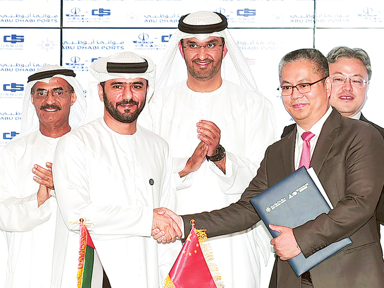 Cosco Shipping to operate and build a terminal in Khalifa Port