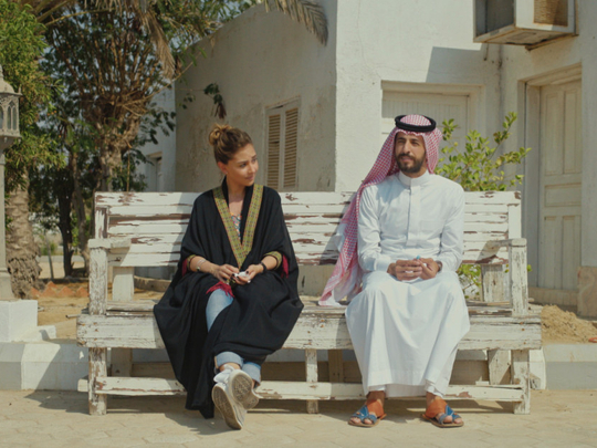 A Saudi comedy about dating? See it this weekend