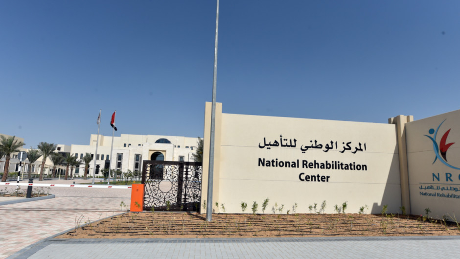 National Rehabilitation Centre making great progress