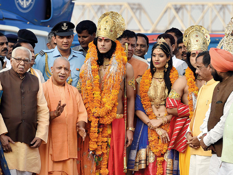 Modi government working towards establishing 'Ram Rajya': Adityanath