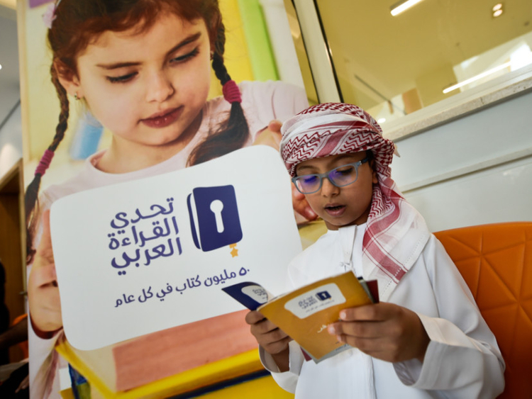 UAE committed to preserving, promoting Arabic language