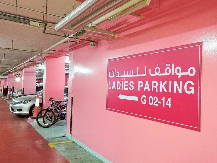 Al Wahda Mall allocates pink parking spaces for women