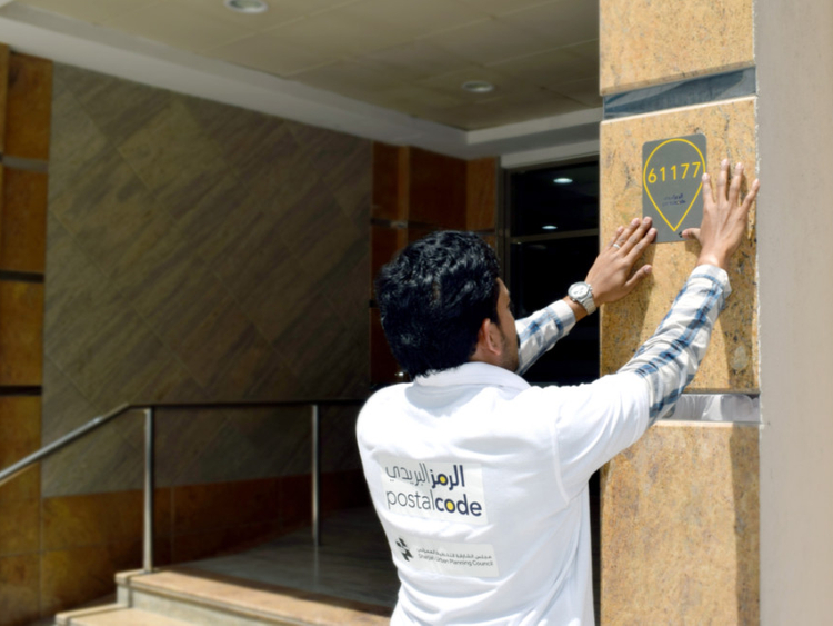 Postal code system rolled out in Sharjah | Society – Gulf News