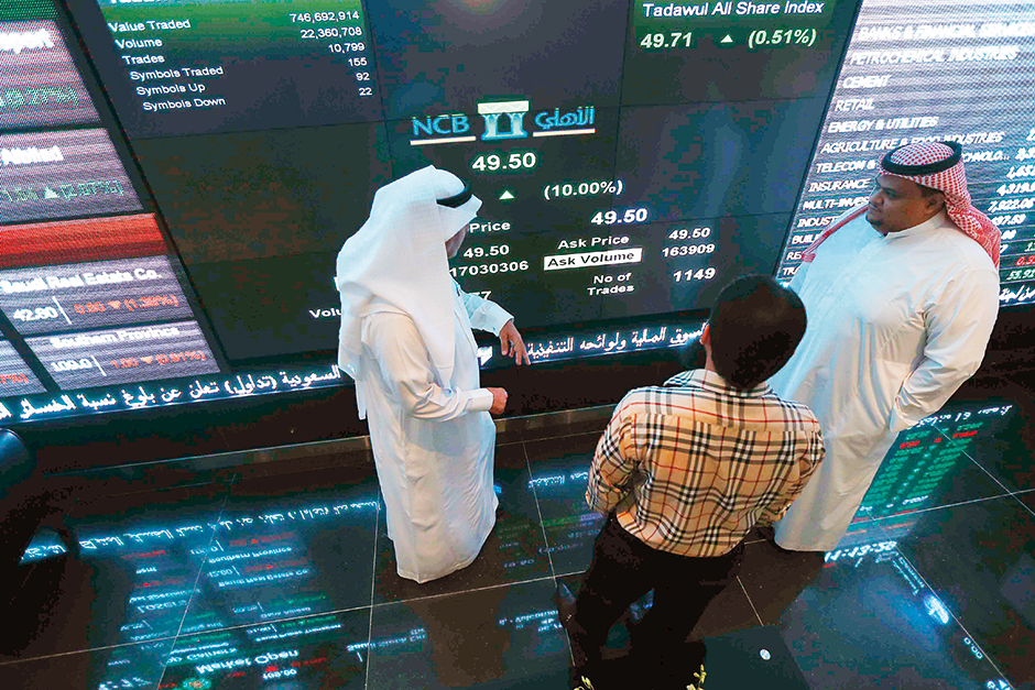 Islamic financing growth to outpace conventional lending in GCC, core Islamic markets in 2021