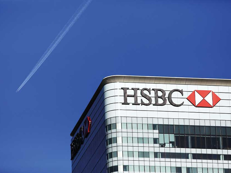 HSBC aims to open more digital branches in UAE