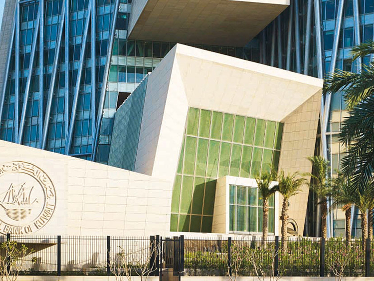 Central Bank of Kuwait freezes accounts of money laundering gang leader |  Kuwait – Gulf News