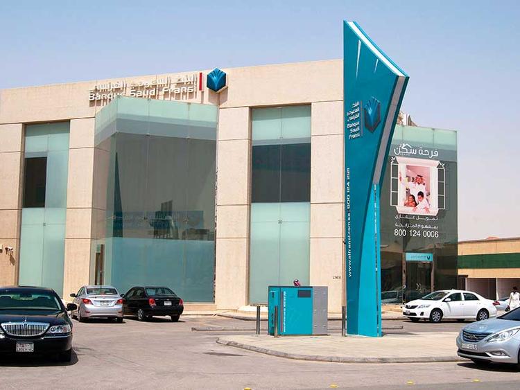 акции riyad bank купить