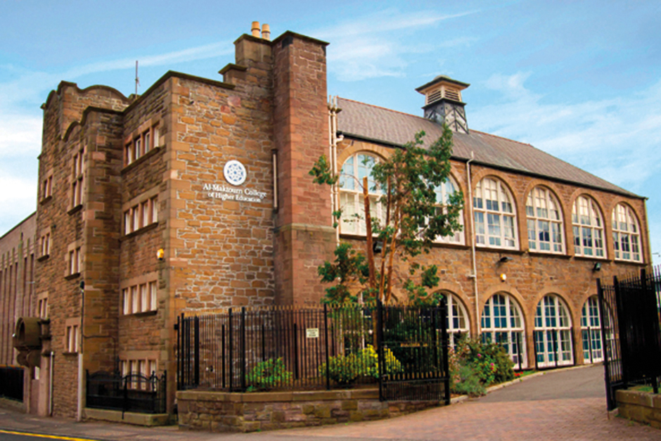 Sheikh Hamdan's college in Dundee: A college that inspires students to aim for the skies
