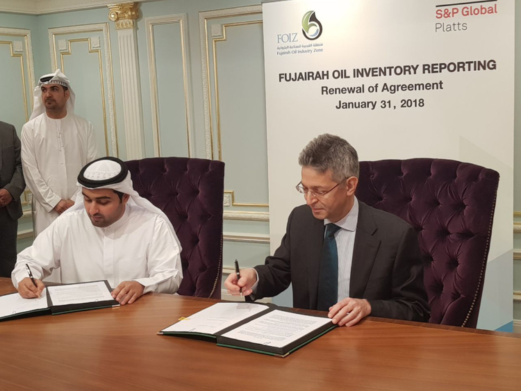 Fujairah to publish commercial storage capacity data