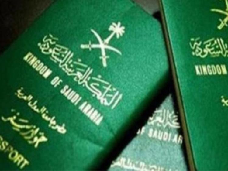 Saudi Arabia launches new e-visa, passport services | Saudi – Gulf News