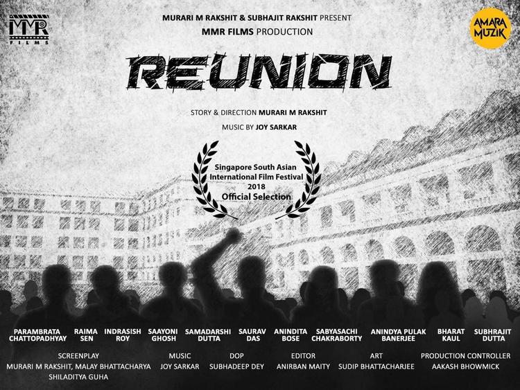 Coming soon to a screen near you: Bengali cinema | Uae