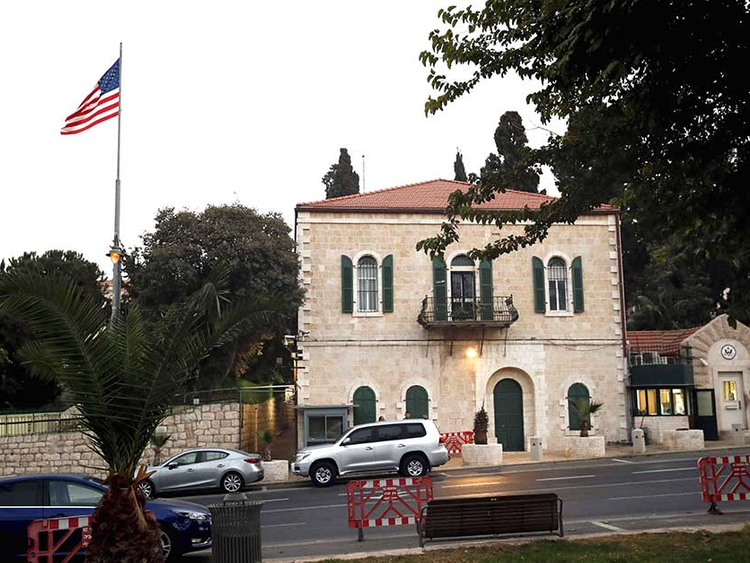 US Palestinian mission in Jerusalem to merge with embassy to Israel
