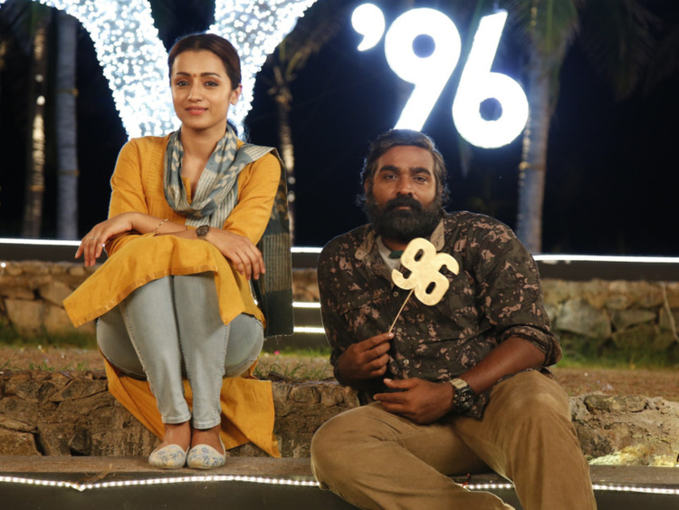 Vijay Sethupathi 96 2018 Tamil Movie Mp3 Songs Download