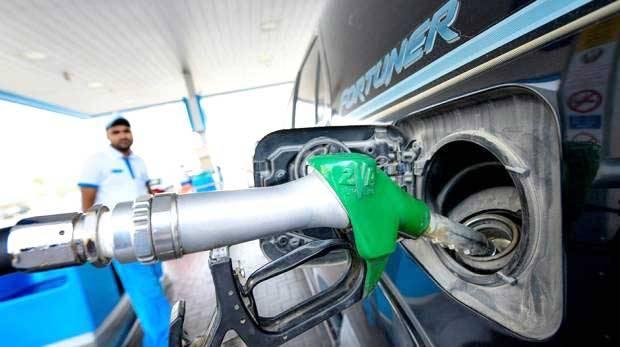 UAE Fuel prices Petrol pump in Sharjah