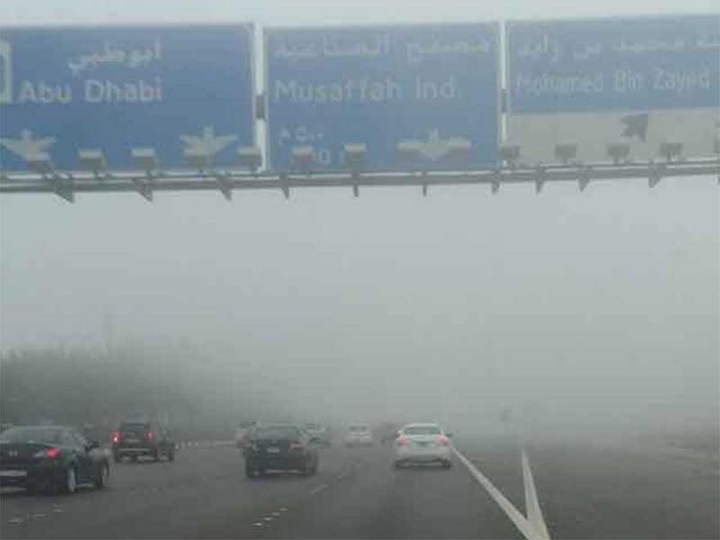 181107 Abu Dhabi fog