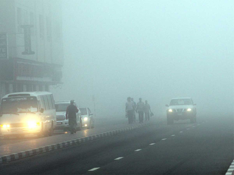 181107 fog danger