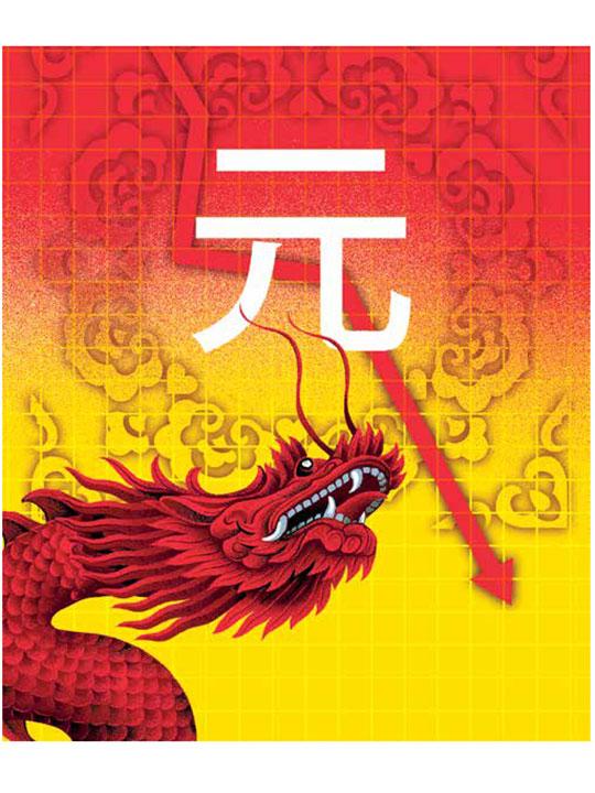 China dragon 021