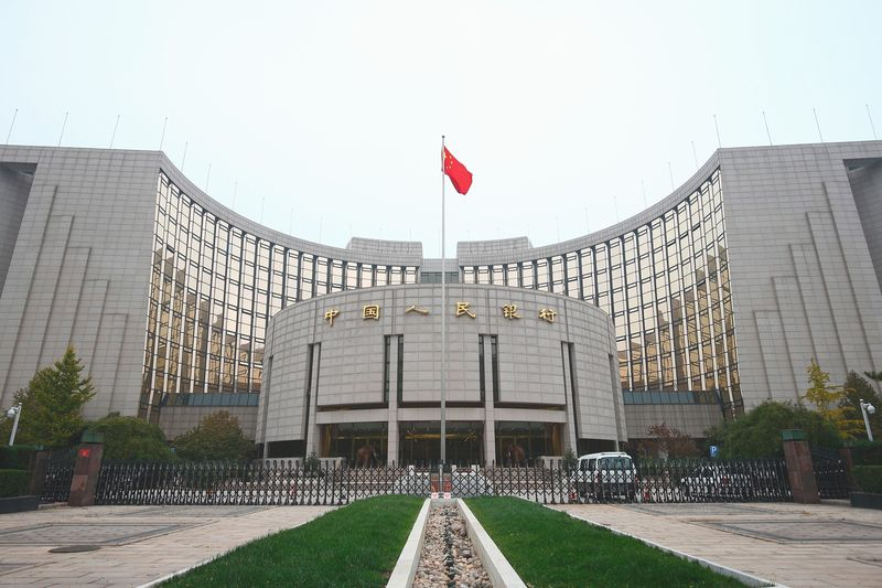 The People's Bank of China headquarters in Beijing