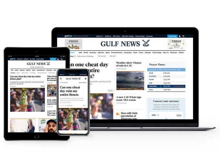 181108 New Gulf News website