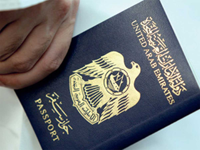 Now No  1: UAE passport most powerful in the world