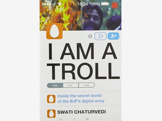 Swati C book