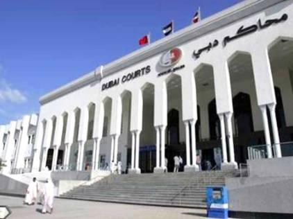 Dubai Court