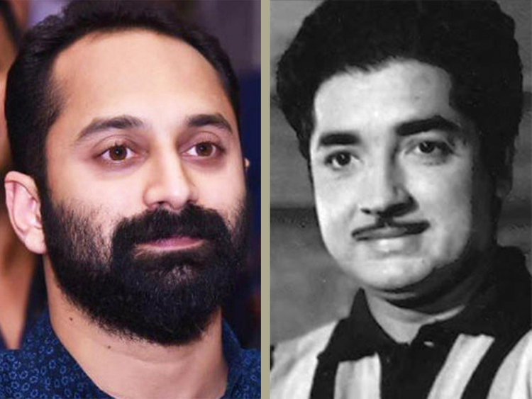 Fahad Fazil and Prem Nazir